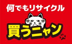 お宝創庫ロゴ